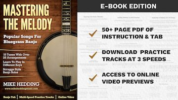 Mastering The Melody E-Book